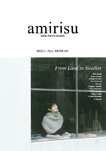 Amirisu Amirisu 21 Book Issue 21