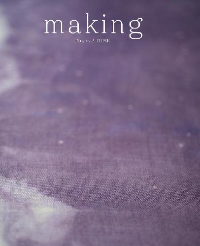 MAKING MAKING Zine No. 12 Book Dusk