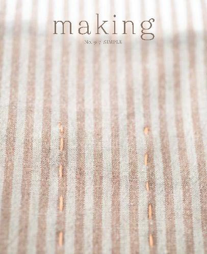 MAKING MAKING ZINE No. 9 Book Simple