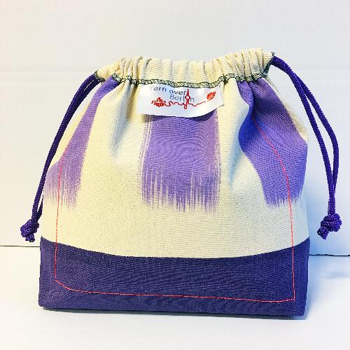 Oh Wow Amsterdam Bag Small Plus Projektbeutel Purple Stripes
